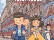 aventuresyaya-tuduo-roman