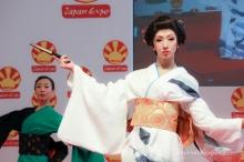Oiran - Japan Expo 2014