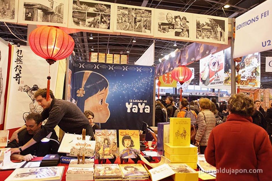 Salon du livre de paris 2014 journaldujapon - Le salon du livre paris ...