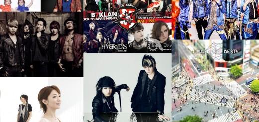 Récap jmusic juillet