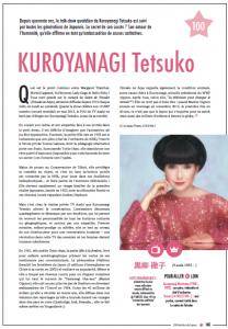 KUROYANAGI Tetsuko, © 108 étoiles du Japon