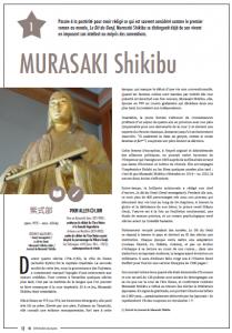 MURASAKI Shikibu, photo sous la propriété de 108 étoiles du Japon