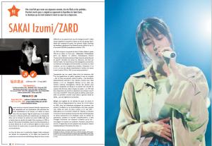 ZARD, photo sous la propriété de 108 étoiles du Japon