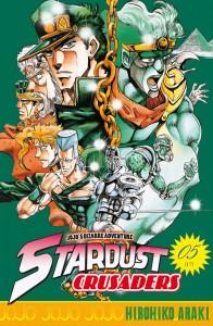 Illustration de couverture de Stardust Crusaders