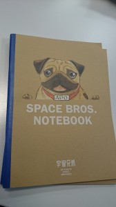 Cahier Space Brothers