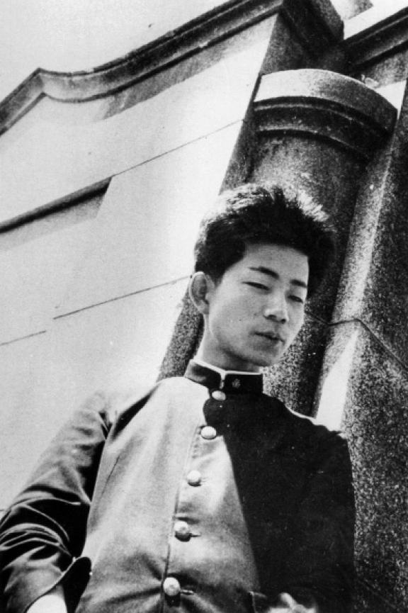 Dernière année au lycée de Matsuyama, 1952.