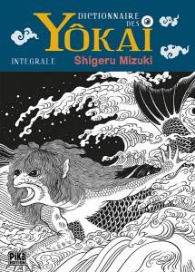 Dictionnaire des Yokai - Pika