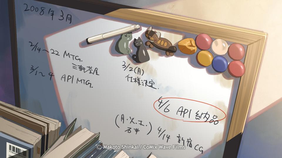 Reference a un des films de Hayao Miyazaki pour cette fois assumer