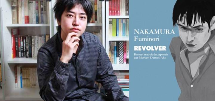 nakamura-revolver
