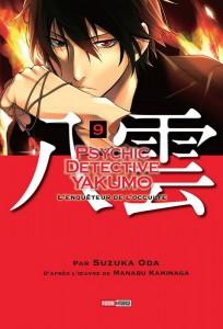 Psychic Detective Yakumo 9 - Panini