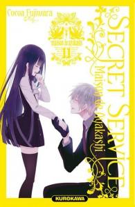 Secret Service 11 - Kurokawa