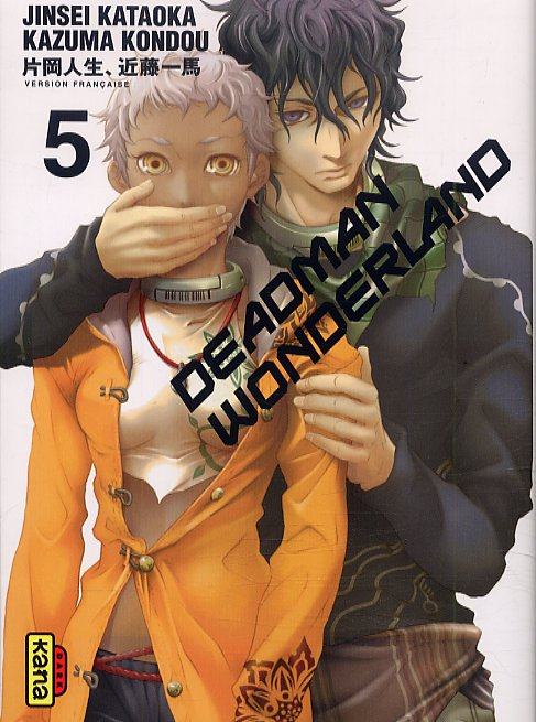 DEADMAN WONDER LAND © 2007 - Jinsei KATAOKA – Kazuma KONDOU - KADOKAWA SHOTEN Publishing Co.