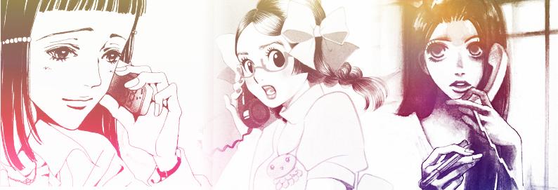 © Aï YAZAWA (Paradise Kiss/Editions Kana), Akiko HIGASHIMURA (Princess Jellyfish/Editions Delcourt),Mari OKAZAKI (Complément Affectif/Editions Delourt)