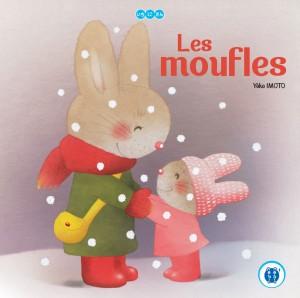 nobinobi_Moufles-couverture
