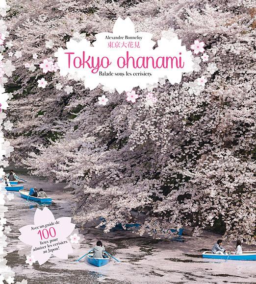 tokyohanami_2015