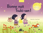 Bonne nuit tsukisan