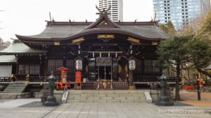 Nishi Shinjuku - Temple Kumano