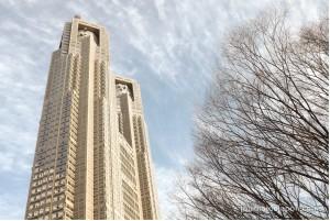 Nishi Shinjuku - Tokyo Metropolitan Tower