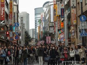 Ikebukuro - Sunshine street