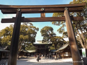 Entrée du sanctuaire Meiji
