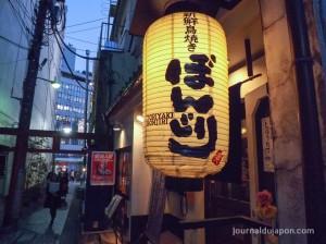 L'izakaya Toriyaki bonjiri (Jiyugaoka)