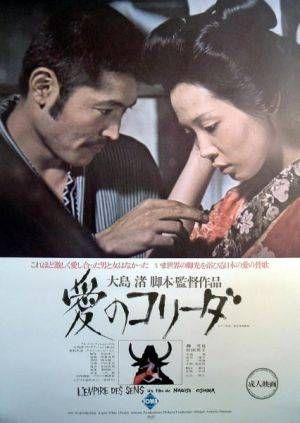 affiche-japon-l-empire-des-sens_
