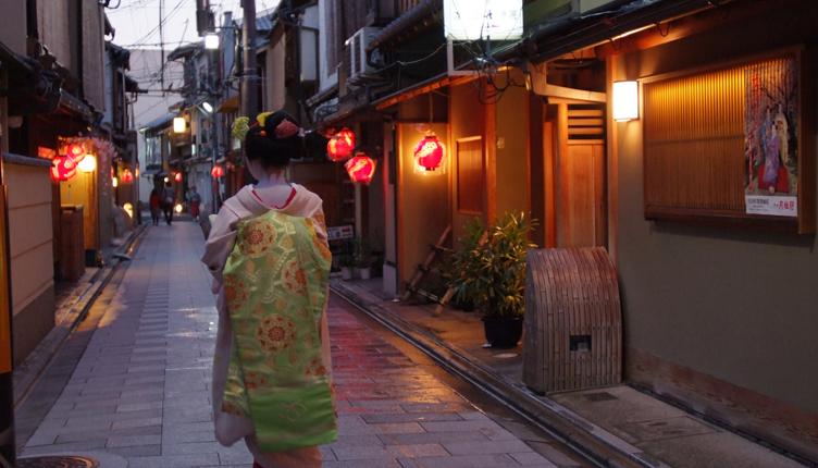 Kyoto - Quartier Gion