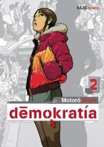Demokartia 2 - Kaze