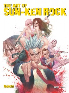 The Art of Sun-Ken Rock - Doki Doki