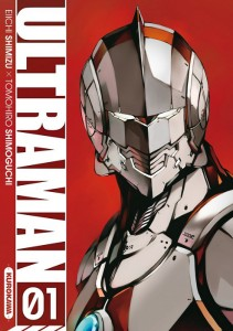 Ultraman 1 - Kurokawa