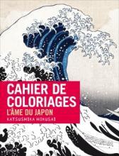 Cahiers de coloriage Hokusai