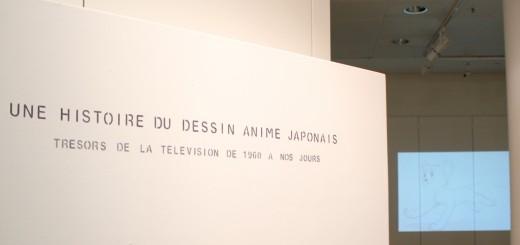 image Une art of anime