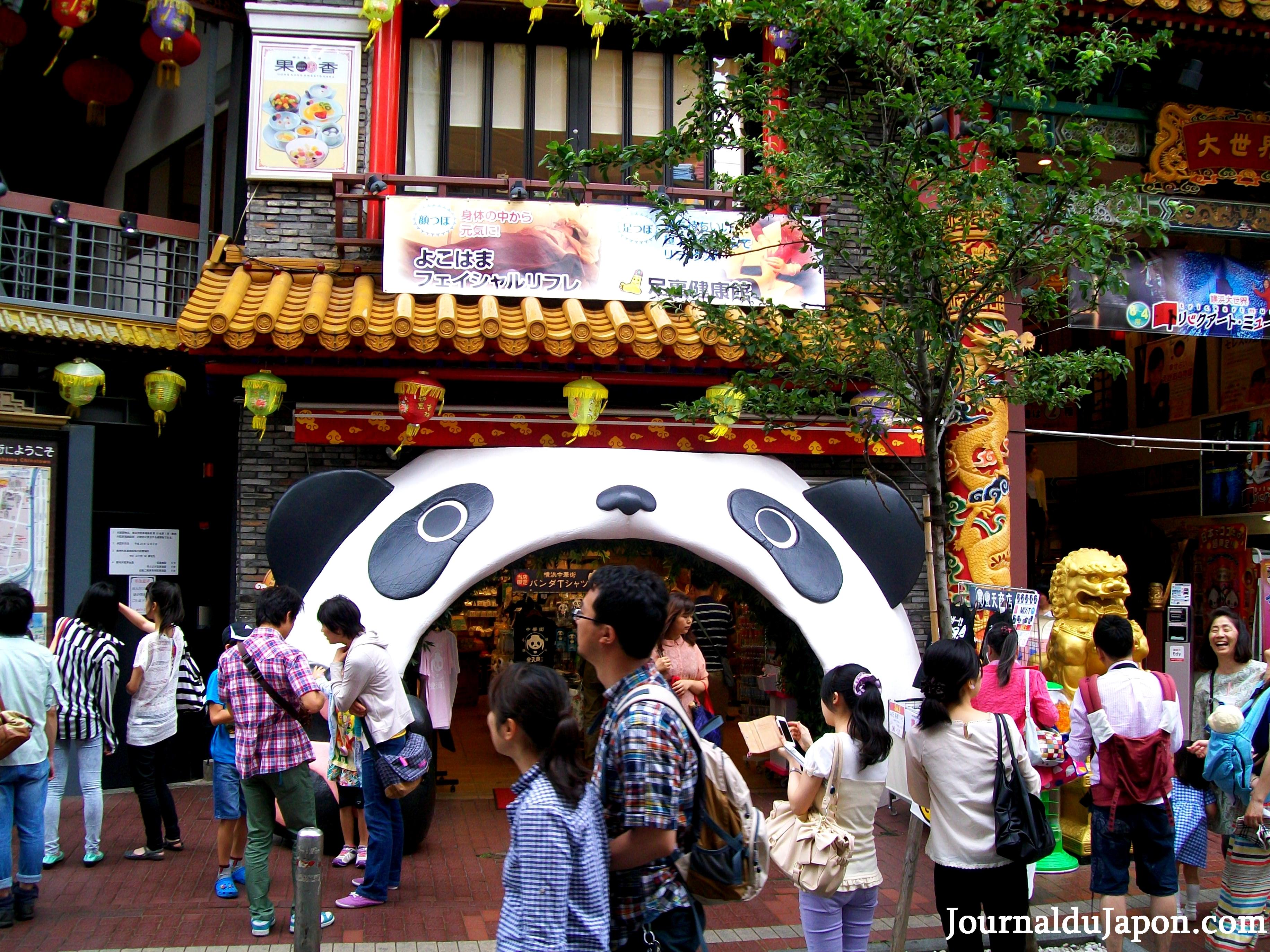 Yokohama (chinatown)