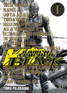Kamen teacher Black