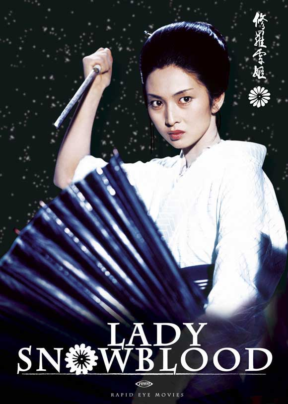lady-snowblood-movie-poster-1973-1020464652