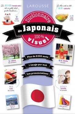 Japonais Visuel