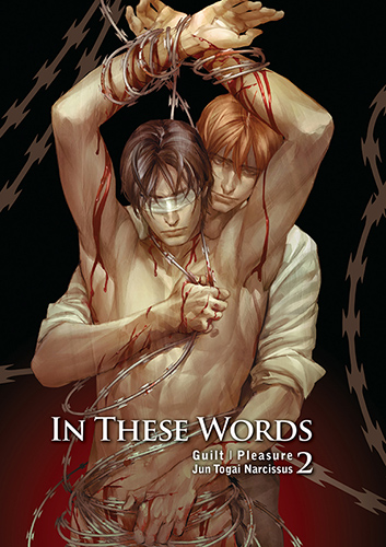 In These Words © 2011 Guilt|Pleasure by Libre Publishing Co., Ltd..