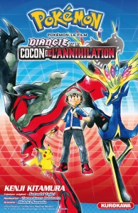 Pokemon - Film 17 - Diancie et le cocon de l'annihilation
