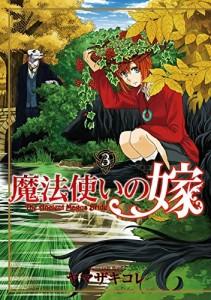 The Ancient Magus Bride 3 - Komikku