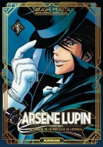 Arsène Lupin - Le diadème de la Princesse de Lamballe