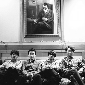 asian_kung-fu_generation__wonder_future