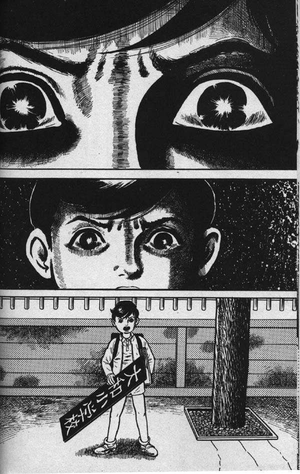 HYORYU KYOSHITSU by Kazuo UMEZU © 1998 by Kazuo UMEZU / Shogakukan Inc.