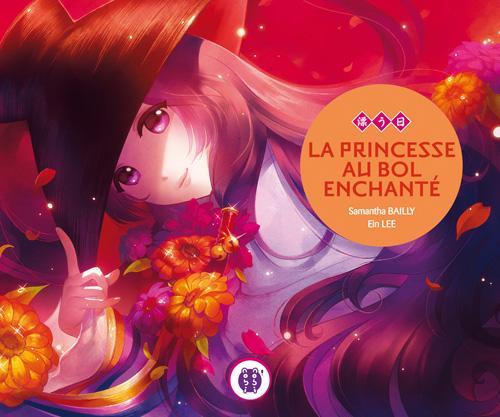 nobi nobi - La Princesse au Bol Enchante