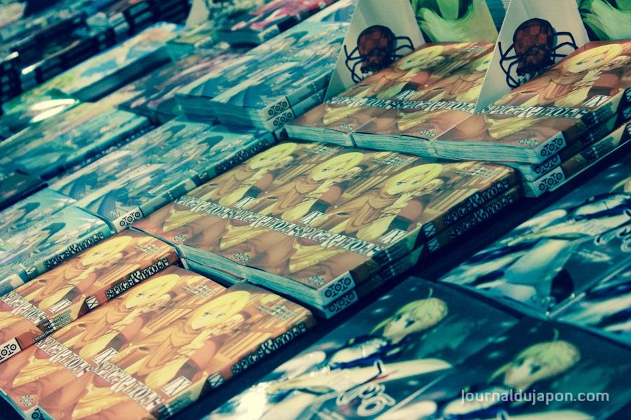 Ototo à Paris Manga 17