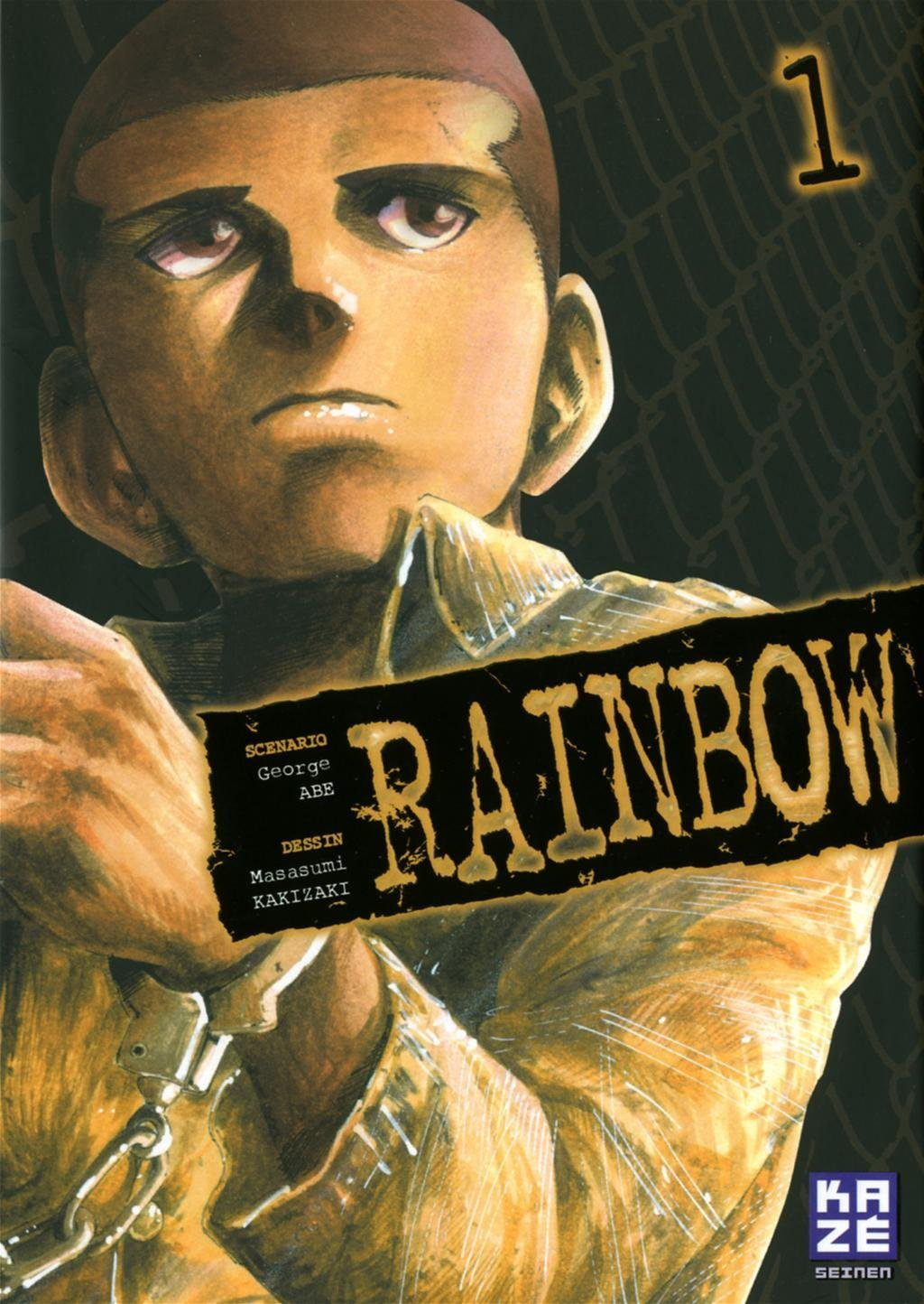 RAINBOW © 2004 ABE GEORGE, KAKIZAKI MASASUMI / Shogakukan Inc.