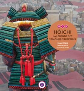 Hoichi_couverture_petite