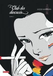 Le Club des divorces 1 - Kana