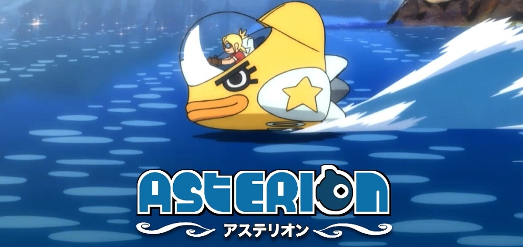 Une asterion