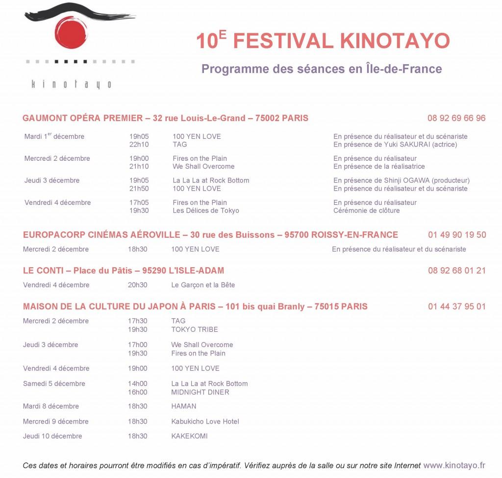 KINOTAYO 2015 Programme Séances en IDF et synopsis films FR V05