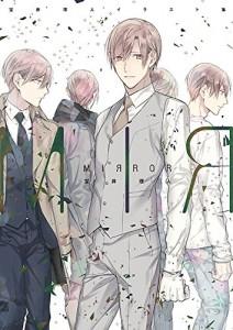 Artbook Rihito Takarai - Mirror